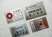 供应亚克力金属标牌数码万能打印机/万能机哪里有得卖图片