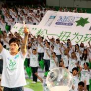 喝冰露纯净水是中国奥运的骄傲图片