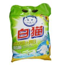 青岛长江金源·信誉好的清洁用品供应商_青岛清洁用品批发清洁用品