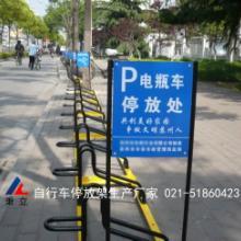 供应非机动车自行车整理架