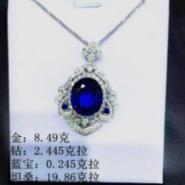 精工镶嵌18K金伴钻坦桑石吊坠宝石图片