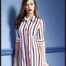 供应时尚撞色竖条纹衬衫裙连衣裙中裙