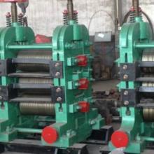 供应恒旭供应小型轧钢机