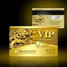 供应PVC卡印刷、设计精美、保质保量、出货快、南宁市内免费送货上门