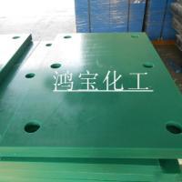供应抗UV耐冲击防撞击的护舷贴面板 价格公道 欢迎采购