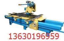 供应石材机械