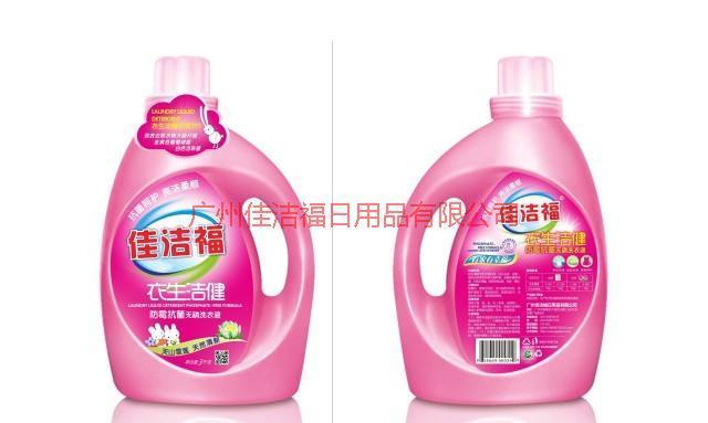供应广州厂家批发全效洗衣液佳洁福,厂家批发全效洗衣液,供货商全效洗衣液