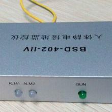 供应网络版手腕带报警器BSD-402-IIV