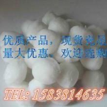 供应用于的陕西纤维球适用各种水质的深度处理。载污量大,吸附力强,可再生,可用于饮用水处理,工业用水处理,循环水处理图片