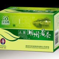 供应潮州暑茶
