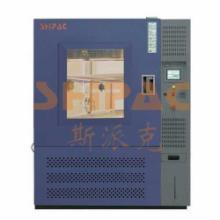 低温试验箱恒温试验箱环境试验恒温试验箱批发