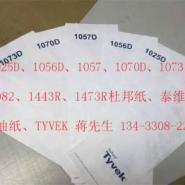 1460C 1473R 14银色单面涂层杜邦纸 泰维克纸 无纺布