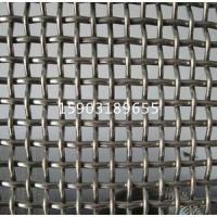 供应28目不锈钢丝网、28目不锈钢筛网