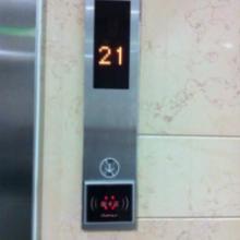 洛阳电梯IC卡管理器