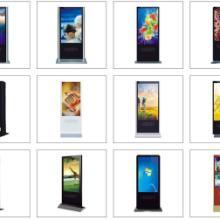 供应多功能触控查询机数字标牌显示器,落地式液晶广告机,仿苹果外观批发