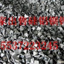 厂家现货供应硅钡钙 脱氧剂
