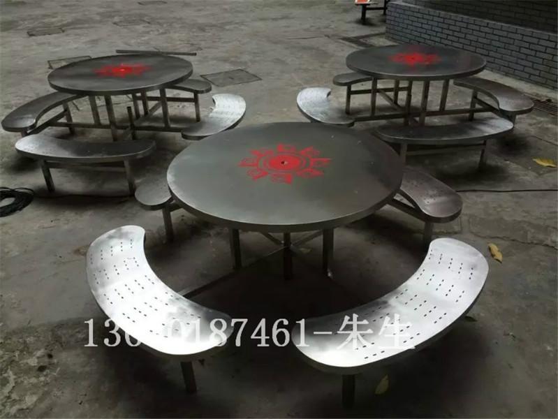 供应不锈钢桌椅一体户外设施生产,不锈钢户外景观设施加工