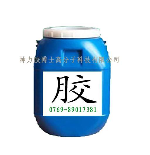 供应用于透明胶水的钢纤维专用胶水生产厂家
