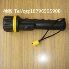 供应防水手电筒防水手电筒手电筒水下专用防水手电筒