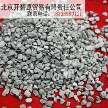 供应沸石沸石,沸石价格,水处理沸石