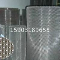 供应100目304L,316材质不锈钢丝网厂家