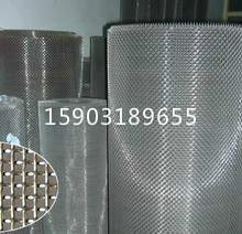供应平纹不锈钢丝网斜纹不锈钢丝网