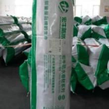 供应福建高分子EVA复合自粘防水卷材价格批发
