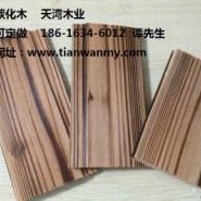 表面碳化木1图片