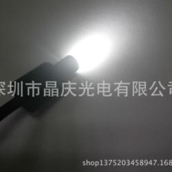 供应Mini点光源同轴光鏡頭光源 機器視覺点光源
