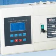 供应伟德FLD2DB数码型单路火灾监控器