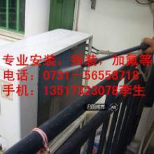 湘乡一路发承接业务空调制冷,空调拆装,空调清洗,空调加氟