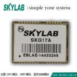 供应SKG17AGPS模块_skylab导航gps定位模块_车辆gps导航模块