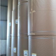 供应用于烟厂用纸的海龙牛卡300克批发