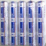供应PCM自粘橡胶沥青防水卷材