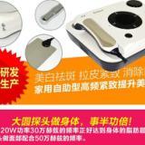 供应韩国POYA24L射频童颜机紧致提升去皱纹溶脂瘦身美容仪器