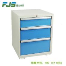 供应上海工具柜,3抽屉工具柜,工具车