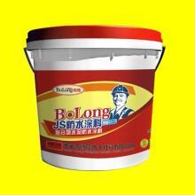 供应用于的博隆JS防水涂料