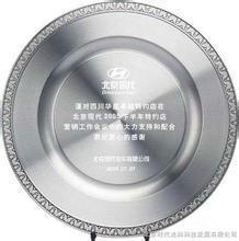 供应揭阳不锈钢餐具鹏激光镭雕刻字设备批发