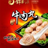 潮州牛肉丸图片