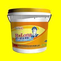 供应用于的博隆K11防水涂料