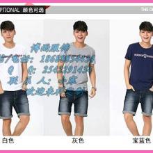 供应男式短袖T恤批发沙河便宜男式短袖T恤高档男式短袖T恤便宜批发