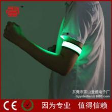 供应led发光拍拍手臂带现货供应 发光手环  活动助威手腕带 可混批