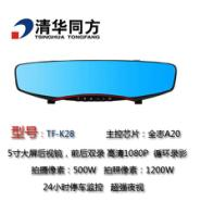清华同方TF-K28行车记录仪图片