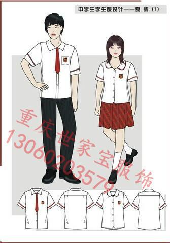 供应中小学校服,重庆中小学校服定做,重庆运动装定制,重庆校服厂家