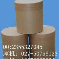 供应泛酸钙丨137-08-6丨厂家直销