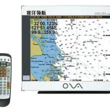 供应船用导航仪