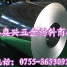 供应C127-23硅钢片-原装进口C127-23硅钢片-磁畴细化高磁感型硅钢片