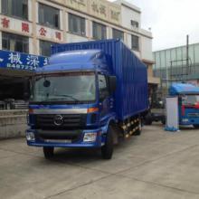 供应福田欧马可单排4米2厢式轻卡货车