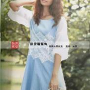 芭依璐韩版时尚女装最后一批了图片