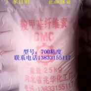 河北省晋州产羧甲基纤维素钠cmc图片